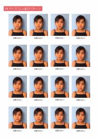顔写真12人