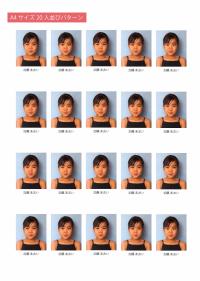 顔写真20人