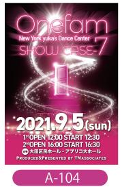 New York Yuka's Dance Center様のダンスコンサート用チラシデザインです