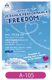 JDカンパニー様公演ダンスパフォーマンスの舞台チラシデザインです