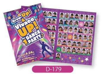 Grow-Up!・Vivace様ダンスパーティのイベントプログラムです
