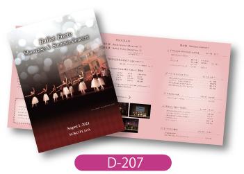 Ballet Forte様バレエコンサート用の6Pプログラムデザインです