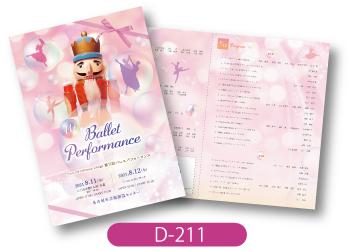 バレエスタジオクールダンジェ様の発表会プログラムです。演目のくるみ割り人形に合わせたデザインです。