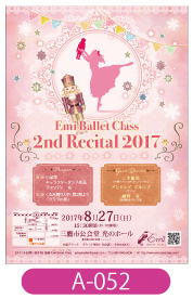 エミbバレエクラス様発表会用チラシ画像です。くるみ割り人形のイメージで、ピンクを基調として作成。