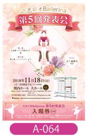 Ballerina様の発表会のポスターです。ピンクを基調とした可愛らしいデザインに仕上がっています。