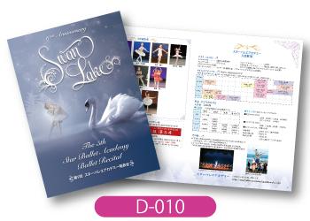 スターバレエアカデミー様発表会プログラムの画像。白鳥の湖をテーマとした、紺色の上品でシックなデザイン。