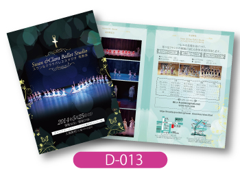 スワン&クララバレエスタジオ様発表会プログラムの画像。緑の葉をイメージした飾りに、黒背景に溶け込ませたバレエステージの写真。
