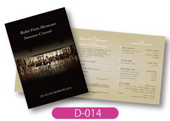 Ballet Forte様バレエコンサートプログラムの画像です。全体的にベージュを基調としたナチュラルな雰囲気で、写真を多く使用しています。