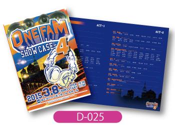 New York yuka's Dance Center様公演「ONE FAM」のプログラムです。オレンジと青を使ったポップなデザインです。