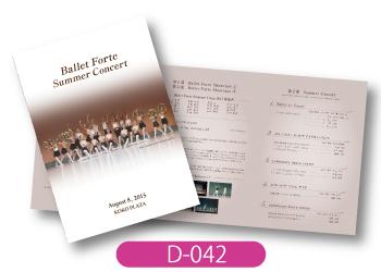 Ballet Forte様コンサート三つ折プログラムの画像です。茶色と白のツートーンに、生徒様達の舞台写真を載せたシンプルなデザイン