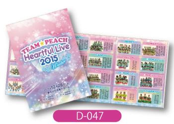 TEAM☆PEACH発表会の三つ折プログラム画像です。ピンク系の華やかでキラキラしたデザイン。写真を多用しています。