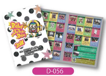 Baby Juke Box 2016プログラムの画像です。白地に大きな黒のストライプをあしらったポップなデザインです