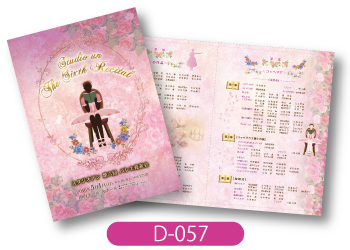 スタジオアン様バレエ発表会プログラムの画像です。バラとピンクの上品なデザインで、中央には演目に合わせたシルエットを飾っています。