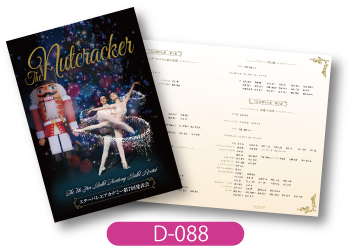 スターバレエアカデミー様発表会用プログラム。くるみ割り人形とクリスマスツリーを背景に男女のダンサーの写真を飾ったデザイン