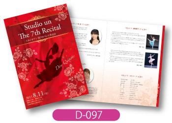 スタジオアン様 バレエ発表会用プログラム画像です。ドン・キホーテをイメージした赤いデザイン