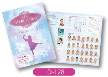 Ailes Ballet School様発表会用プログラムです。くるみ割り人形のシルエットと色味をご指定いただき作成しました