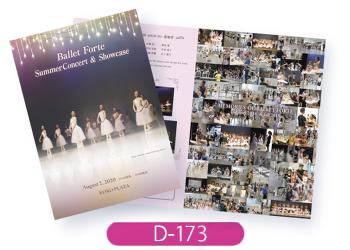 Ballet Forte様サマーコンサートのプログラムをデザインさせていただきました。ポストカードと同じようなデザインに仕上げています。