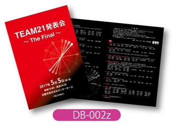 チーム21様バトン発表会のプログラムです。赤と黒のシンプルなデザインで作成しました