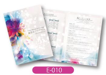 東京ビューティーアート専門学校の謝恩会プログラム画像です。表紙・裏表紙に大きく鮮やかな花の模様を載せた上品で優雅なデザインです。