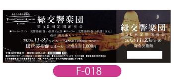 緑交響楽団様演奏会のチケット画像です。夜のセーチェーニ鎖橋とブダ城をメインに使用した、紺色の重厚なデザインです。