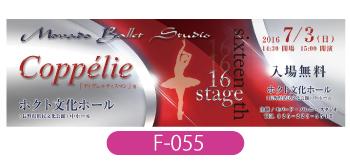モバードバレエスタジオ様発表会用チケットの画像です。赤とシルバーのツートーンでシックな仕上がりのデザインです