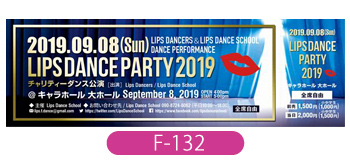 Lips Dance School様の発表会チケットです。青を基調とした格好良いデザインになっています。