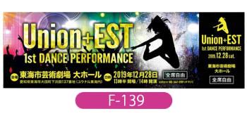 Union+EST様の公演会チケットです。ダンスの公演との事なのでそちらをイメージしたデザインとなっています。