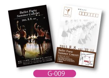 BalletForte様サマーコンサートの画像です。舞台の写真を使ったデザインで、黒い部分を多く残したスタイリッシュな印象です