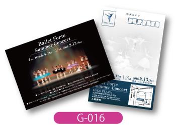 Balletforte様サマーコンサート様ポストカードの画像です。黒の背景にステージ上の写真を配置したデザインです