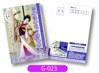 三輪流舞踊様の公演勉強会のお知らせポストカードです。和風でシッカリとしたデザインに仕上げました。