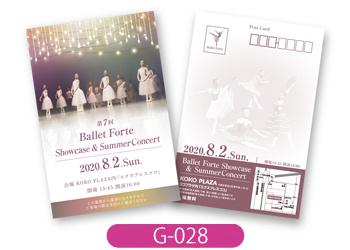 Ballet Forte様ポストカードです。幻想的な雰囲気に仕上げました。